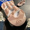 Adidas Yeezy Boost 700 Pink White (Розовй), фото 10