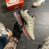 Мужские кроссовки Nike Air Max 720-98 Metallic Silver (Серый) Найк Аир Макс 720