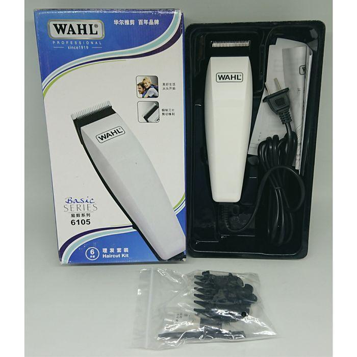 Электрическая машинка для стрижки волос WAHL 6105 проводная, Триммер для волос