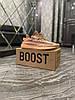 Adidas Yeezy Boost 350 V2 Clay (Оранжевый), фото 4