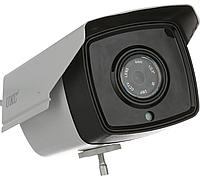 Камера видеонаблюдения UKC CAD 965 AHD 4mp\3.6mm, ночное видение, камера с детализацией, фото 1