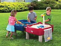 Водный стол – песочница Little Tikes 451T