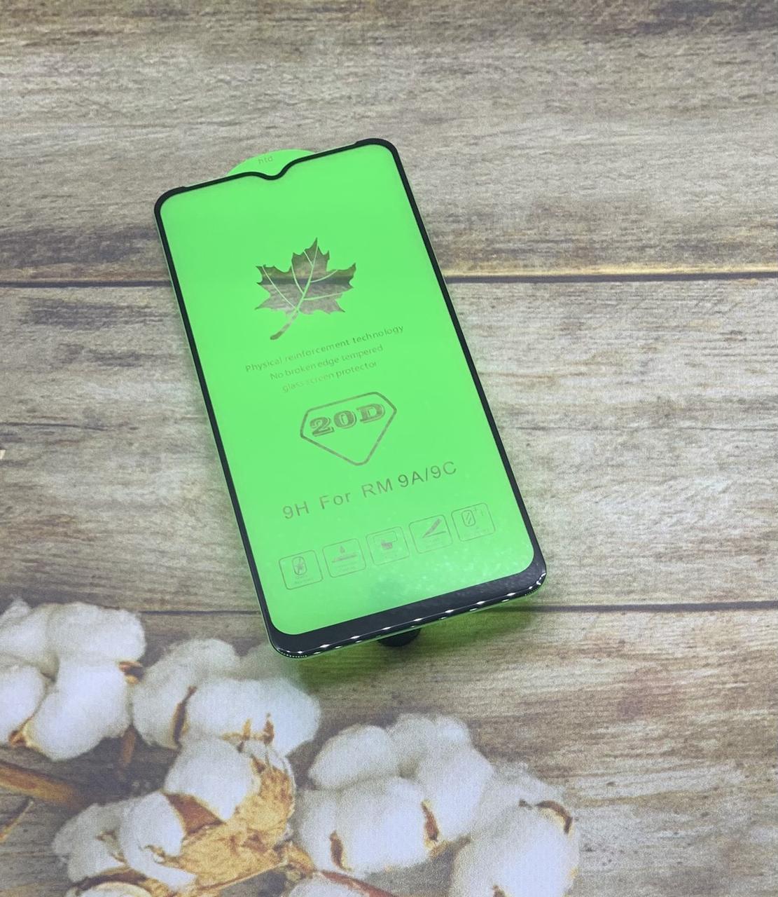 Xiaomi Redmi 9C защитное стекло/ захисне скло Premium качество