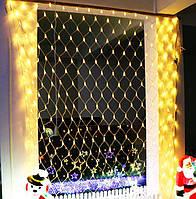 ГирляндаСетка 160 LED 2м*1,5м, белый теплый