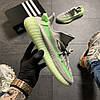Adidas Yeezy Boost 350 v2 Grey Green  (Серый), фото 2