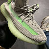 Adidas Yeezy Boost 350 v2 Grey Green  (Серый), фото 6