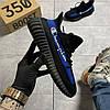 Adidas Yeezy Boost 350 x Champion (Черный), фото 2