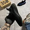 Adidas Yeezy Boost 350 x Champion (Черный), фото 4