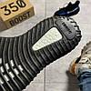 Adidas Yeezy Boost 350 x Champion (Черный), фото 7