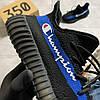 Adidas Yeezy Boost 350 x Champion (Черный), фото 8