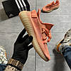 Adidas Yeezy Boost 350 V2 Pink (Розовый), фото 2