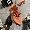 Adidas Yeezy Boost 350 V2 Pink (Розовый), фото 3