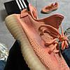 Adidas Yeezy Boost 350 V2 Pink (Розовый), фото 8