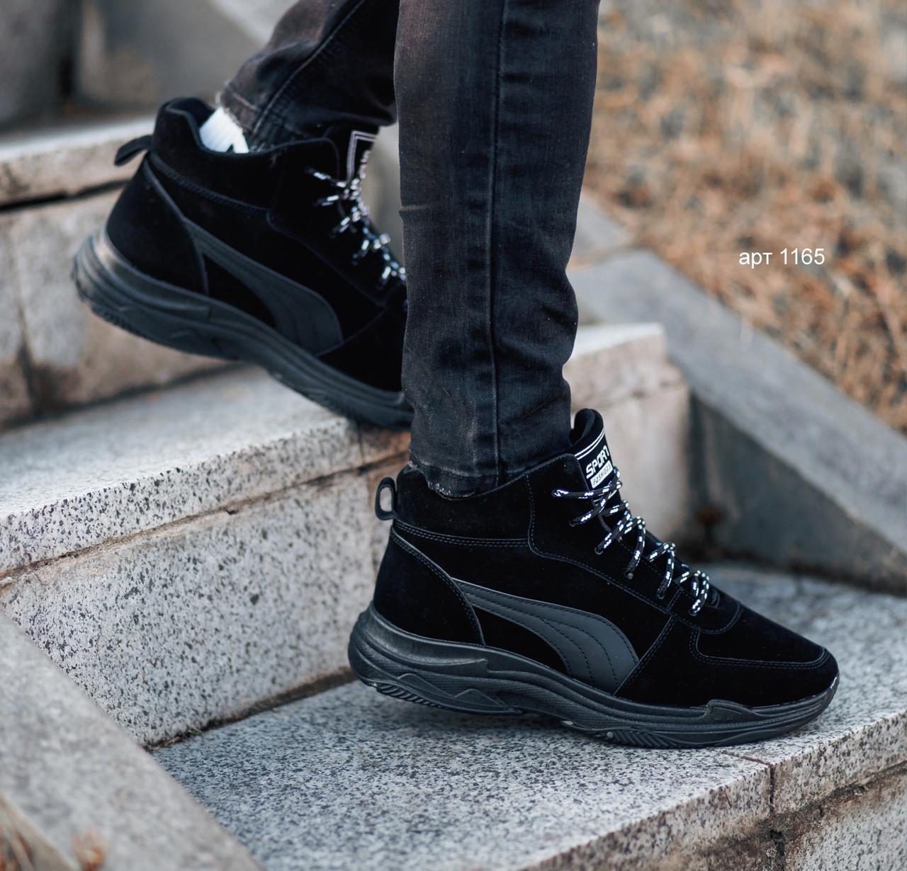 """Зимние ботинки с мехом No Brand (Puma Black Knight) """"Черные"""""""
