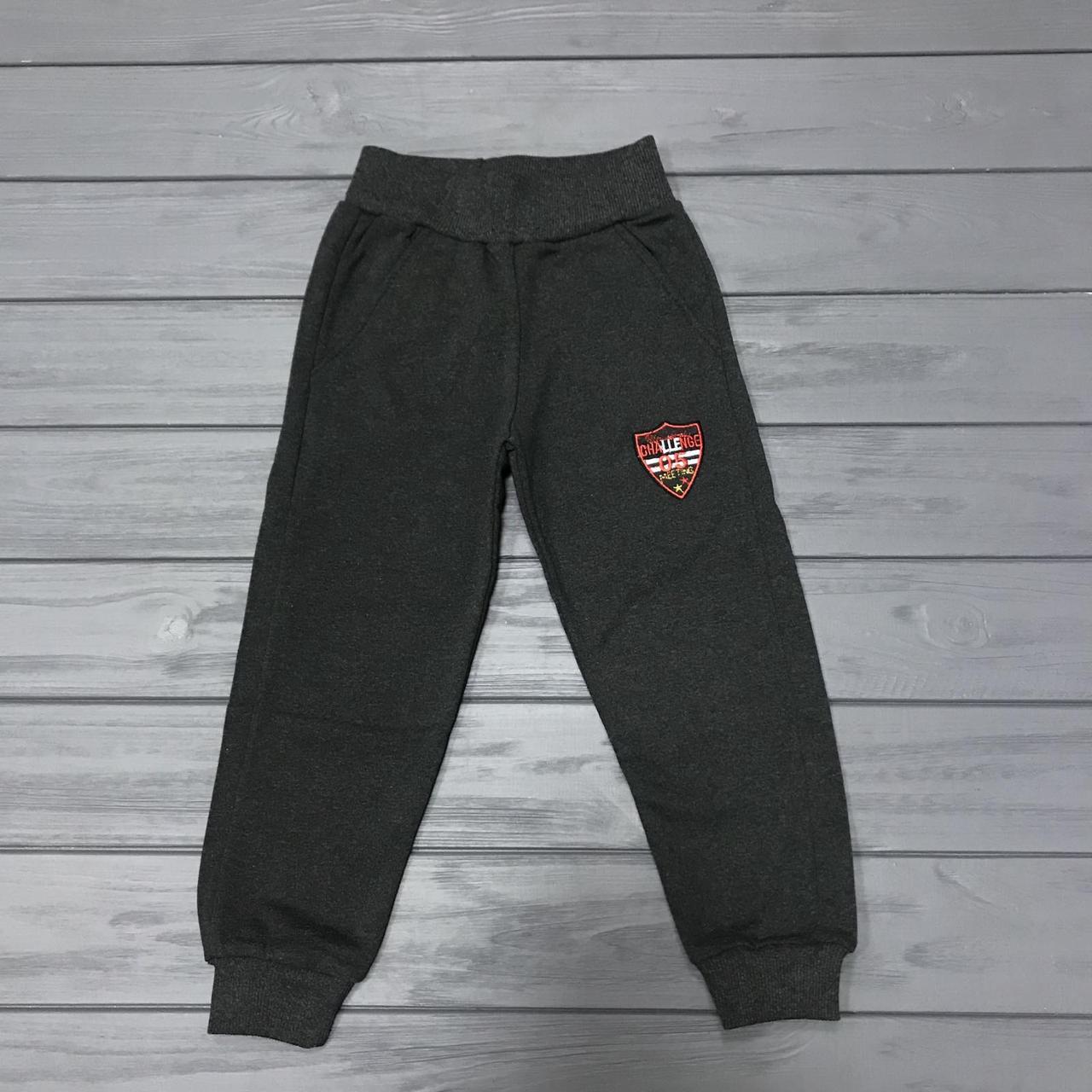 Спортивные штаны с начесом для мальчиков  оптом р.3-4-5 лет