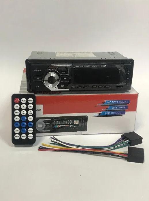 Автомагнитола MP3 2035 BT ISO+BT, Bluetooth+USB+SD+AUX