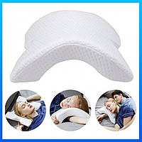 Ортопедическая Подушка туннель с памятью Memory Foam Pillow с тоннелем для руки для шеи с пеной Белая