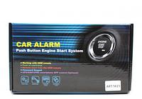 Автосигнализация Car Alarm KD3600 с GSM, GPS, APP, Автомобильная сигнализация, фото 1