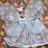 Карнавальный набор ( 4 предмета) для девочки Бабочка - фея - белая, фото 4