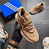 Adidas Ozweego Beige (Бежевый), фото 5