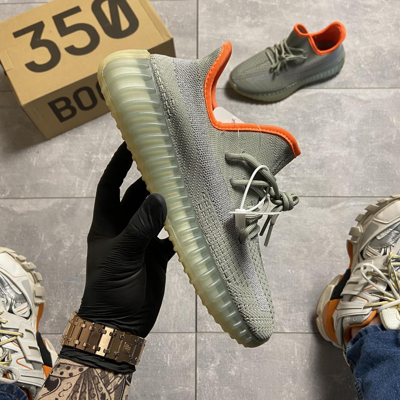 Adidas Yeezy Boost 350 V2 Desert Sage (Серый)