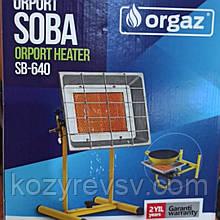 Газовая керамическая горелка инфракрасного излучения  ORGAZ SB-640 продам постоянно оптом и в розницу,доставка