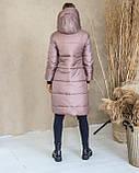 Куртка женская зимняя длинная тёплая с капюшоном, фото 7