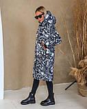 Куртка женская зимняя длинная тёплая с капюшоном, фото 3