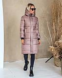 Куртка женская зимняя длинная тёплая с капюшоном, фото 2