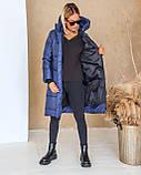 Куртка женская зимняя длинная тёплая с капюшоном, фото 4