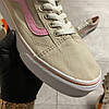Vans Old Skool Gray and Pink (Серый), фото 5