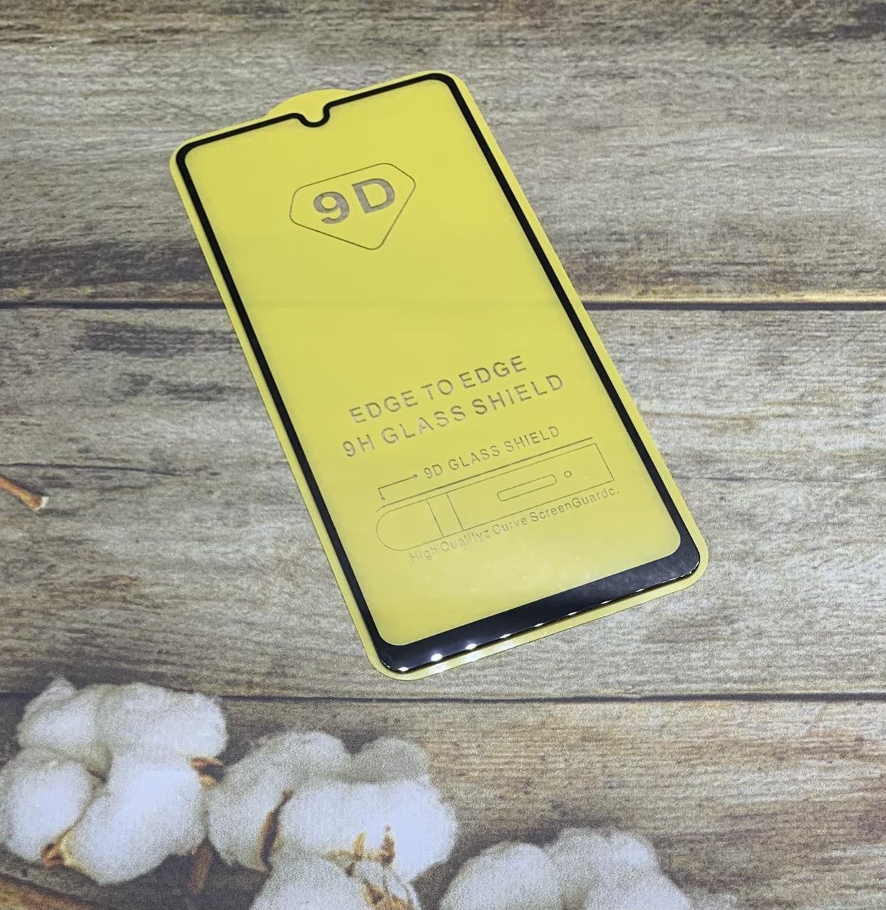 Защитное стекло на Samsung A31 2020 (A315F) захисне скло полное покрытие