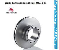 Диск тормозной задний МАЗ-206 / МАЗ-226 / МАЗ-256, 13162047, PAN 19-1, MBR5186 MERITOR (с НДС)
