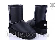 Угги женские черные кожаные 37, 40 размеры