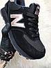 New Balance 574 Black Bronze (Черный), фото 5