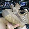 Adidas Yeezy Boost 350 V2 Earth (Коричневый), фото 3