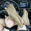 Adidas Yeezy Boost 350 V2 Earth (Коричневый), фото 5