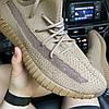 Adidas Yeezy Boost 350 V2 Earth (Коричневый), фото 6
