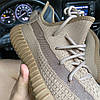 Adidas Yeezy Boost 350 V2 Earth (Коричневый), фото 10