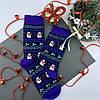 Набор мужских новогодних носков стрейчевых Новый Год, фото 7