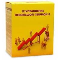 1С: Предприятие 8. Управление небольшой фирмой для Украины