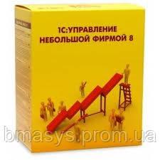 1С: Предприятие 8. Управление небольшой фирмой для Украины - BMA SYSTEMS в Киеве