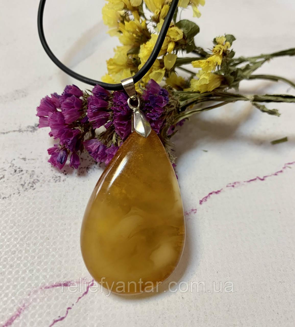 Подвеска ( кулон ) из янтаря у форме  капли