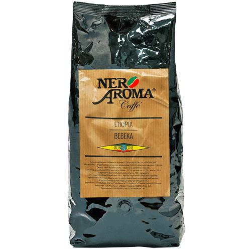 Кофе зерновой Эфиопия  Nero Aroma Etiopia Bebeka 1 кг (арабика)