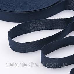 Тесьма окантовочная (лямовка) тёмно-синего цвета 15 мм