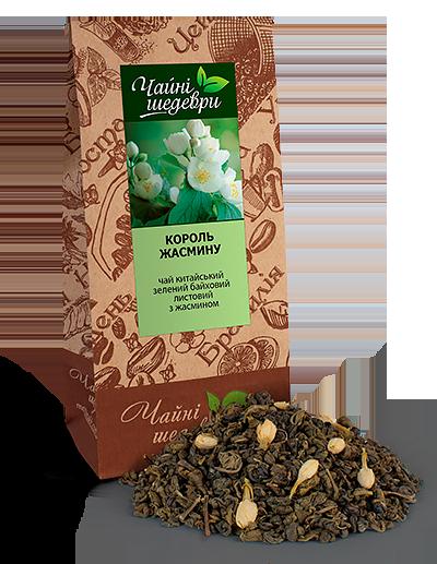 """Зелений чай з жасмином розсипний Король Жасмину ТМ """"Чайні шедеври"""", 500г"""