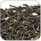 """Зелений чай з жасмином розсипний Король Жасмину ТМ """"Чайні шедеври"""", 500г, фото 2"""