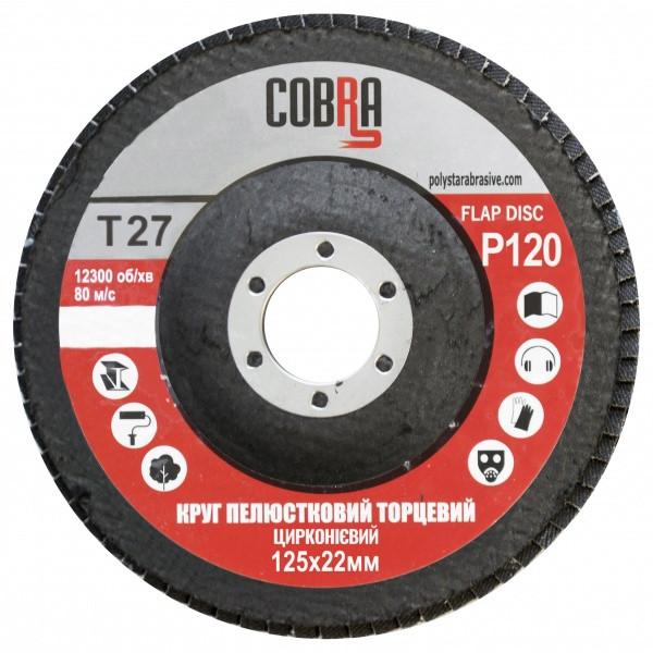 Круг лепестковый торцевой циркониевый COBRA, КЛТ Т27, 125х22 мм, P120