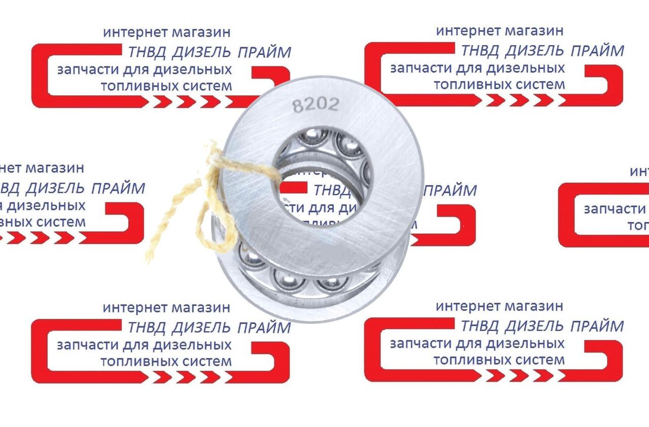 Подшипник 8202 (51202) размер 15x32x12 мм