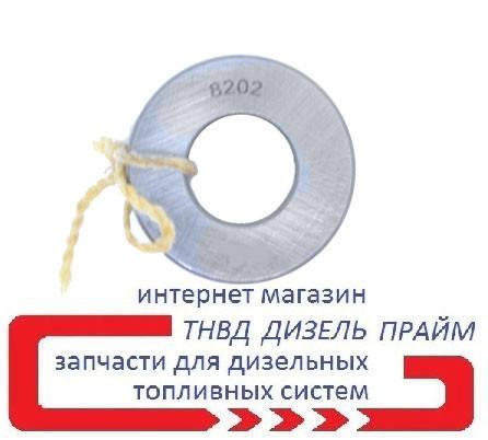 Подшипник 8202 (51202) размер 15x32x12 мм, фото 2